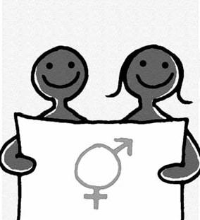 פרויקט נ.מ.ש: מחנכים לשיוויון מגדרי