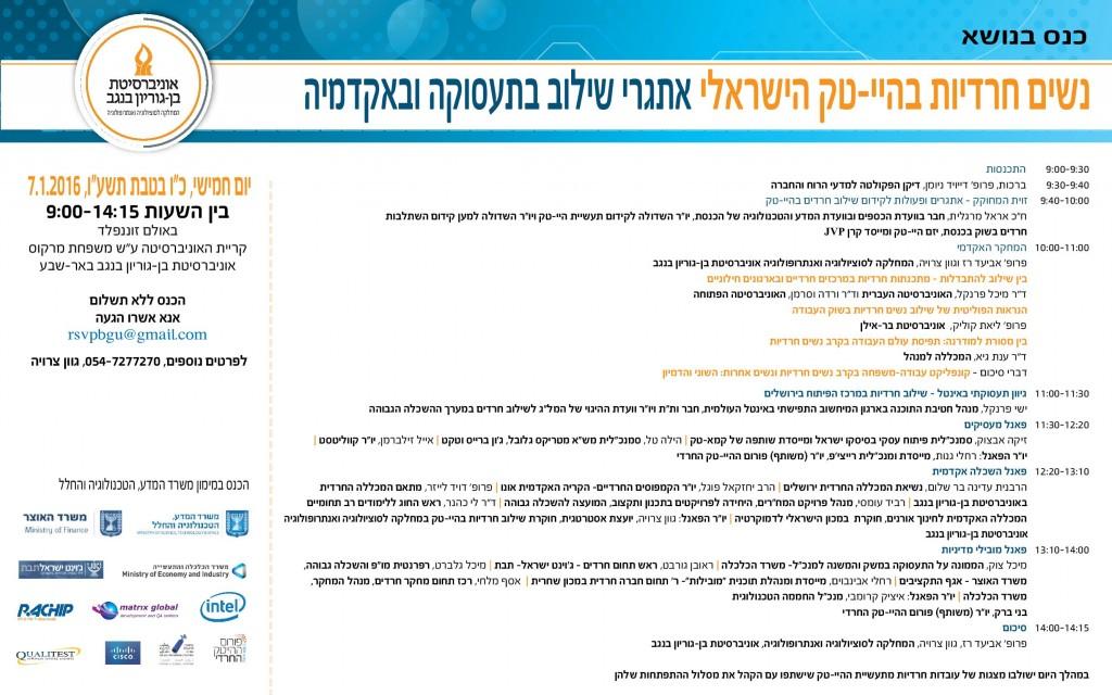program-page-001