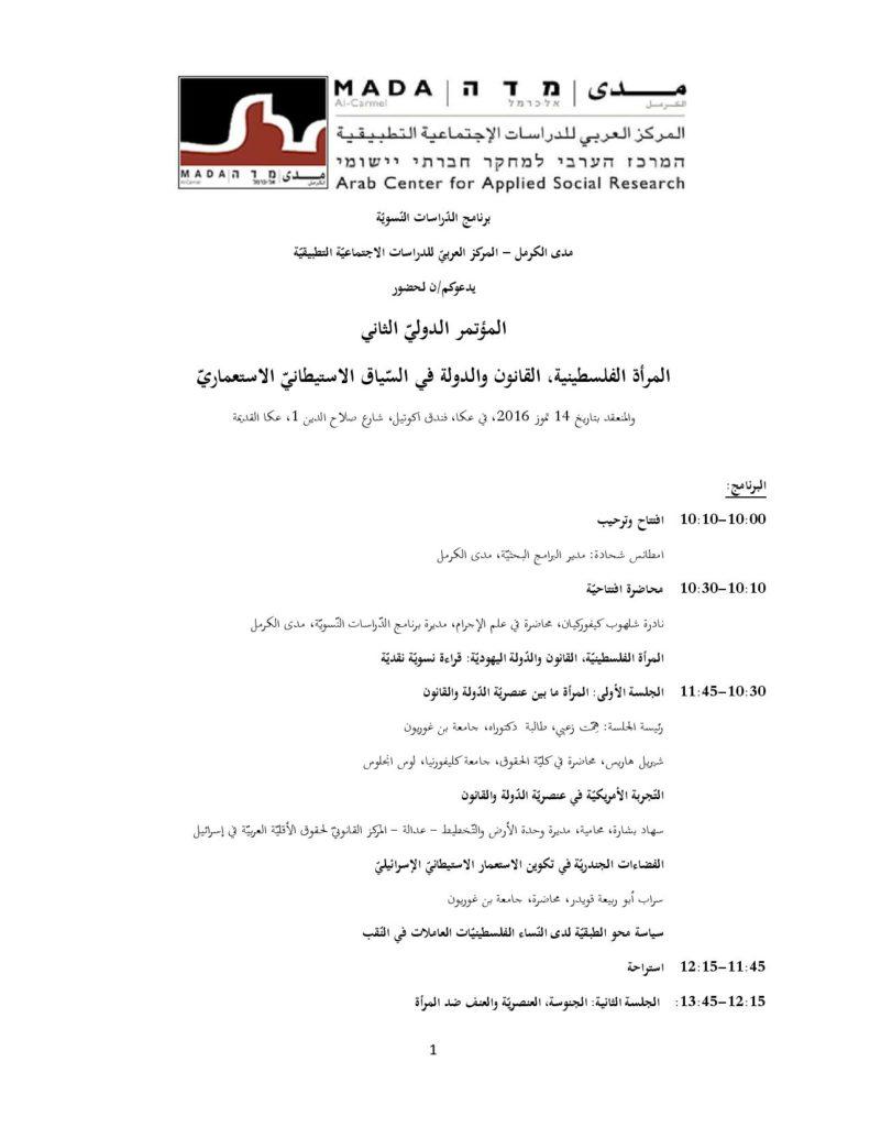 GSP-Arabic-page-001