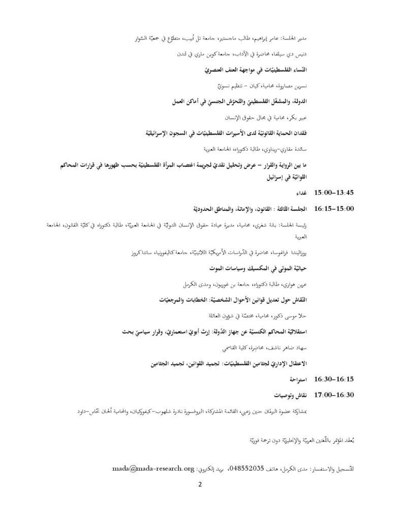 GSP-Arabic-page-002