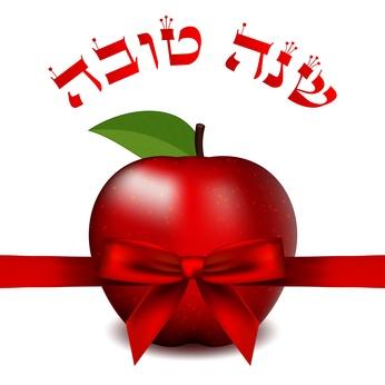 """Vector Shana Tova card (""""Happy New Year"""" - Hebrew)"""