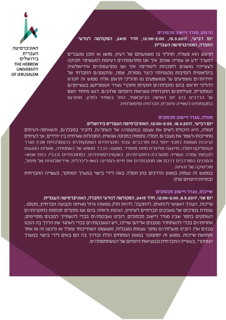 sdlc_cfp-h-page-002