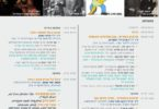 hzmnh_lkns_dylvgym_shl_shynvy-page-001 (1)
