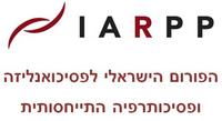 הפורום-ההתייחסותי-הישראלי